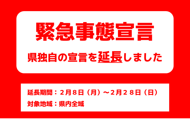 ホーム/茨城県